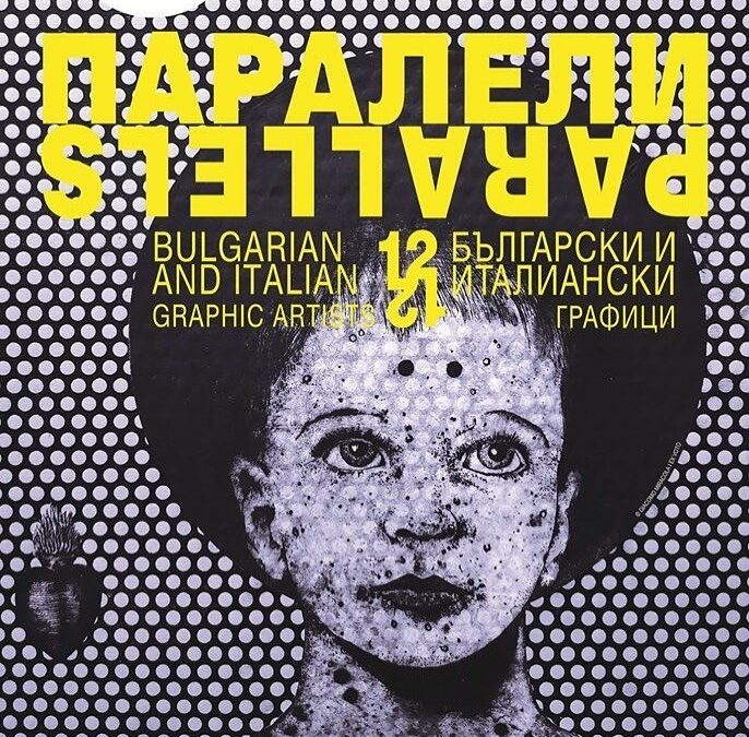 Parallels: 12 artisti italiani e 12 artisti bulgari in mostra a Sòfia